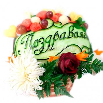 Поздравление из арбуза